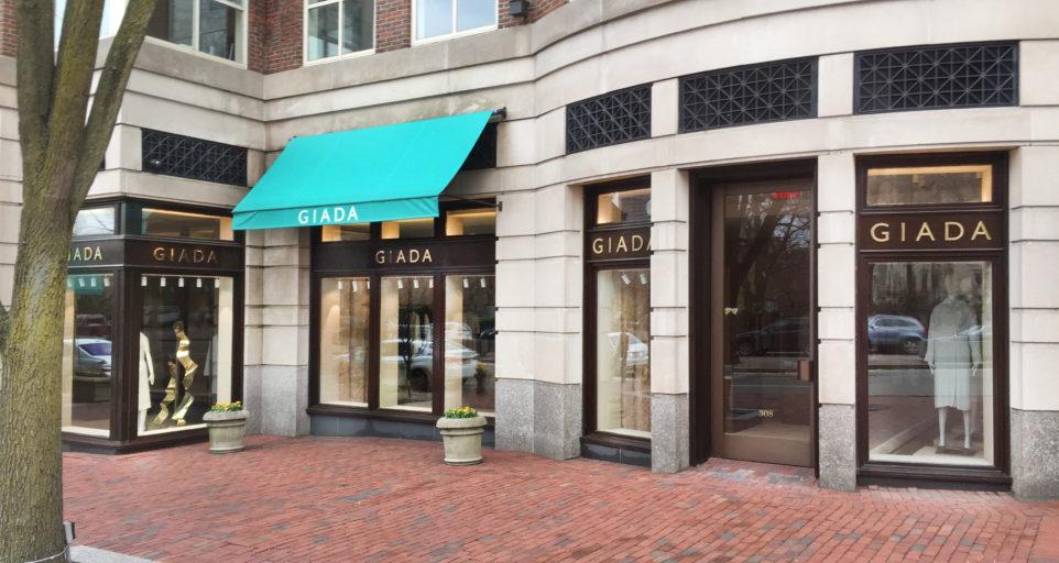 магазина на  Бостон Америка
